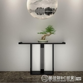 玄關桌櫃 新中式純實木玄關桌靠牆桌簡約條案條几禪意玄關櫃輕奢裝飾端景台 2色QM 圖拉斯3C百貨