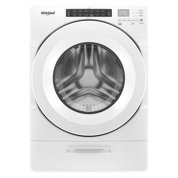 【南紡購物中心】Whirlpool 惠而浦 17公斤 8TWFW5620HW  Load & Go 滾筒洗衣機