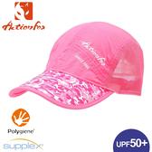 【ActionFox 挪威 抗UV棒球帽《桃紅》】631-4779/UPF50+/吸汗快乾/抗菌/鴨舌帽/遮陽帽
