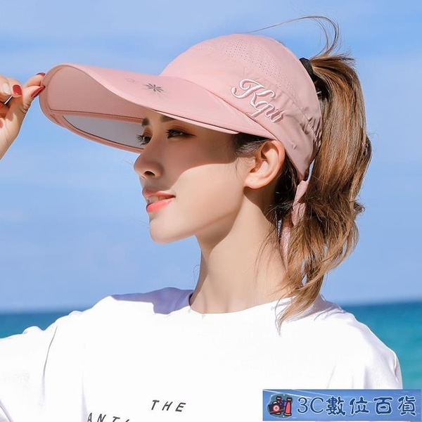 太陽帽女遮陽帽防曬紫外線騎車夏天時尚帽子韓版潮百搭遮臉大帽檐 3C數位百貨