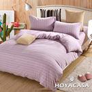 雙人純棉針織四件式被套床包組-HOYAC...