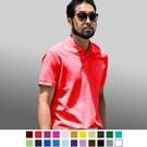 【男人幫】F0177*台灣製高磅數【混搭短袖素面POLO衫】高磅數重磅POLO衫