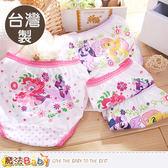 女童內褲(四件一組) 台灣製彩虹小馬正版純棉三角內褲 魔法Baby