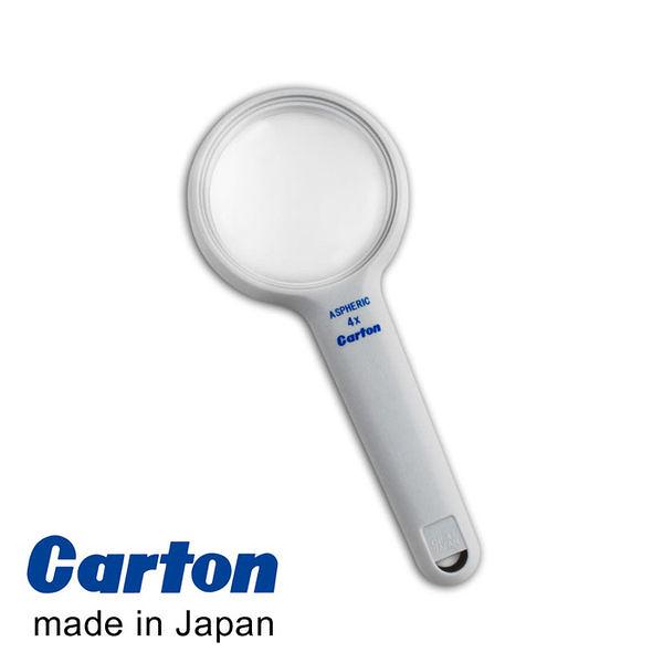 居家出外都好用 看菜單、標籤【日本 Carton】4x/50mm 日本製非球面手持型放大鏡 R2731