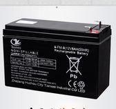 12V8ah蓄電池電動農藥噴霧器12伏照明音響消防備用UPS門禁12V電瓶 智聯igo