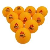 三星級乒乓球訓練比賽用球新材料ABS40 耐打兵乓球