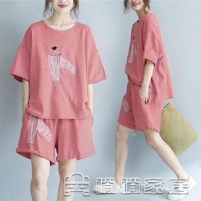 時尚套裝 80-200斤大碼女裝夏季繡花短袖T恤女顯瘦寬鬆休閒套裝短褲兩件套 16【母親節特惠】