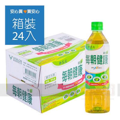 【御茶園】每朝健康綠茶650ml,24瓶/箱,平均單價27.46元