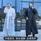 雨衣全身防暴雨單人男女士新款透明連體成人電瓶車電動自行車雨披