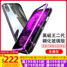 鋼化玻璃背板 蘋果 iPhone 11 ...