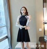 氣質宴會洋裝 新款修身顯瘦氣質名媛小禮服拼接撞色燈籠袖蕾絲連衣裙 QQ8466『MG大尺碼』