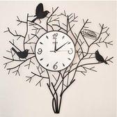 鐵藝創意倦鳥歸巢藝術客廳大掛鐘表Eb14210『夢幻家居』