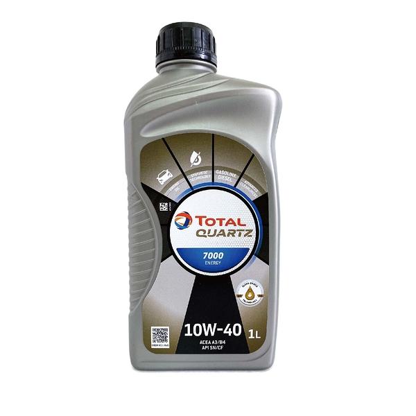 【車寶貝推薦】TOTAL 道達爾 QUARTZ 7000 10W40 機油