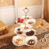 歐式陶瓷三層水果盤子藍客廳創意蛋糕架玻璃干果盤下午茶點心托盤尾牙 限時鉅惠