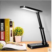 LED可充電式小台燈摺疊迷你大學生臥室床頭書桌宿舍學習igo    西城故事