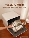 洗碗機 全自動家用小型臺式免安裝烘干智能刷小米碗機【快速出貨】