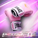 專業拳擊手套成人訓練女士搏擊成人散打跆拳...