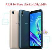 ASUS ZenFone Live (L1) ZA550KL (1GB/16GB) ◤特賣◢ 5.5 吋 四核心 智慧型手機