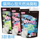PetLand寵物樂園《日本MARUKAN》貓用心型消臭粒-1L(3款香味) CT-363 /貓便盆除臭專用