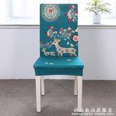 椅套高彈力連身椅套一體式辦公椅套罩轉椅套電腦椅套老板椅子套罩家用 WD科炫數位