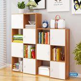 新年85折購 書櫃書架落地書櫃書架簡約現代置物架櫃子自由組合儲物櫃帶門收納櫃子wy