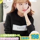 情侶裝 純棉長T MIT【YL0404】...