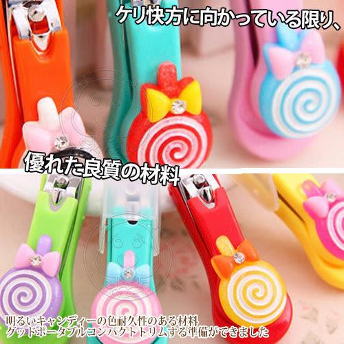 【 培菓平價寵物網】 輕鬆剪》韓版可愛棒棒糖指甲剪880460多色隨機出貨/個