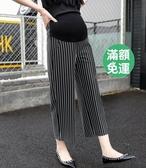 BabyShare時尚孕婦裝【GC926】 現貨 時尚感 黑底直條紋 孕婦褲 闊腿褲 OL風 托腹 調節帶 八分褲