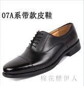 男士皮鞋 商務正裝三接頭網眼透氣鏤空皮涼鞋 BF22504【棉花糖伊人】