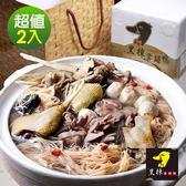 【黑棟當歸鴨】50年金黃湯底當歸鴨禮盒(2入/組)