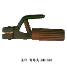 焊接五金網-電焊機用 - 電焊夾500A...