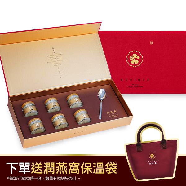 潤燕窩 24k極濃一品金燕禮盒(40mlx6瓶) 附湯匙 現燉燕窩 送禮推薦