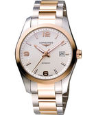 LONGINES 浪琴 Conquest 18K玫塊金機械腕錶/手錶-白/雙色版 L27855767
