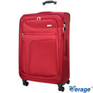 Verage ~維麗杰 28吋 二代風格流線系列旅行箱(紅)