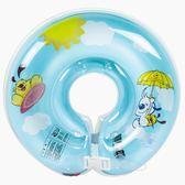 游泳圈 諾澳嬰兒游泳圈寶寶安全可調雙氣囊頸圈新生兒脖圈 防後仰脖子圈  酷動3Cigo