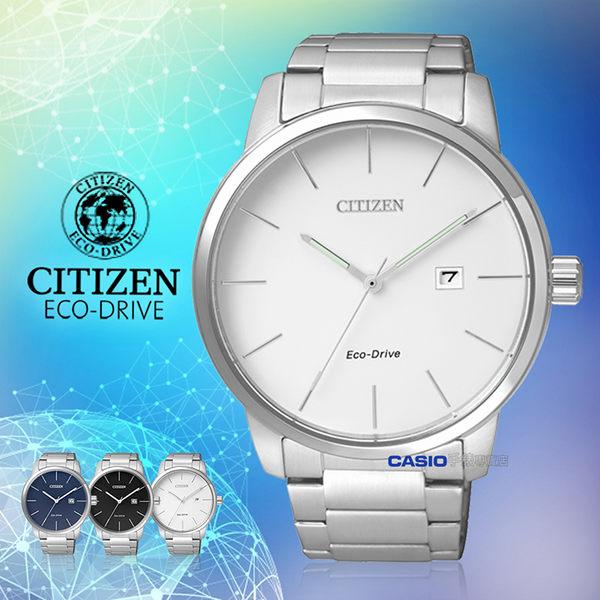 CITIZEN 星辰 手錶專賣店 CITIZEN BM6960-56A 男錶 指針 不鏽鋼錶帶 男錶 光動能 白 防水 日期