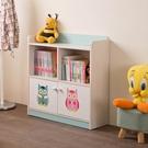 書櫃 整理櫃 收納櫃【收納屋】繽紛四格二門櫃& DIY組合傢俱