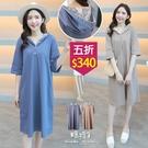 【五折價$340】糖罐子韓品‧純色排釦連帽接蕾絲洋裝→現貨【E58144】