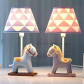 小馬可調光LED台燈臥室床頭燈 暖光溫馨創意兒童房 可愛生日禮物  居家物語