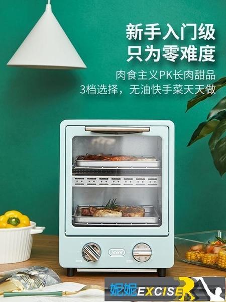 烤箱 日本Toffy家用小型雙層速熱烘焙多功能全自動網紅復古電 220v 妮妮 免運