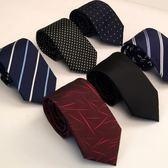 領帶男韓版窄款7cm藍色黑色學生上班商務職業面試休閒條紋正裝tie   夢曼森居家