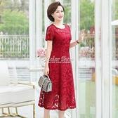 婚禮媽媽裝裙子高貴禮服喜婆婆婚宴洋氣中年女裝夏季闊太太連衣裙 母親節特惠