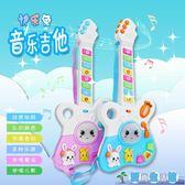 兒童音樂卡通仿真早教益智樂器玩具0-1-3歲吉他LY3876『愛尚生活館』