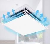 冷氣擋風板 中央空調擋風板防直吹空調導風板空調出風口擋板擋風罩【快速出貨八折下殺】