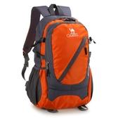 登山包戶外旅行包旅游背包雙肩包男大容量防水女輕便徒步學生超輕登山包  LX新年禮物