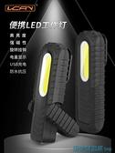 維修燈 工作燈汽修維修燈led防摔充電強光超亮手持戶外檢修應急燈維修燈 快速出貨