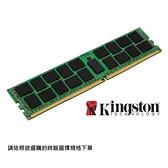 新風尚潮流 【KSMRD4-32GB】 金士頓 32G 伺服器記憶體 DDR4 REG 終身保固 KSM26RD4/32MEI KSM29RD4/32MEI