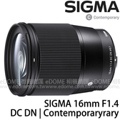 SIGMA 16mm F1.4 DC DN Contemporary for CANON M 接環 (24期0利率 免運 恆伸公司貨三年保固) 微單眼鏡頭