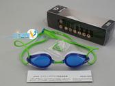 *日光部屋* arena (公司貨)/AGG-270-LBLU 競泳/訓練/小鏡面泳鏡