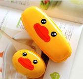 【想購了超級小物】黃色小鴨~動物眼鏡盒 / 眼鏡盒 / 韓版熱銷小物